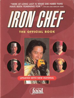 Iron Chef, The